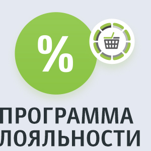 Frontol Discount Unit (сервер,1 год)