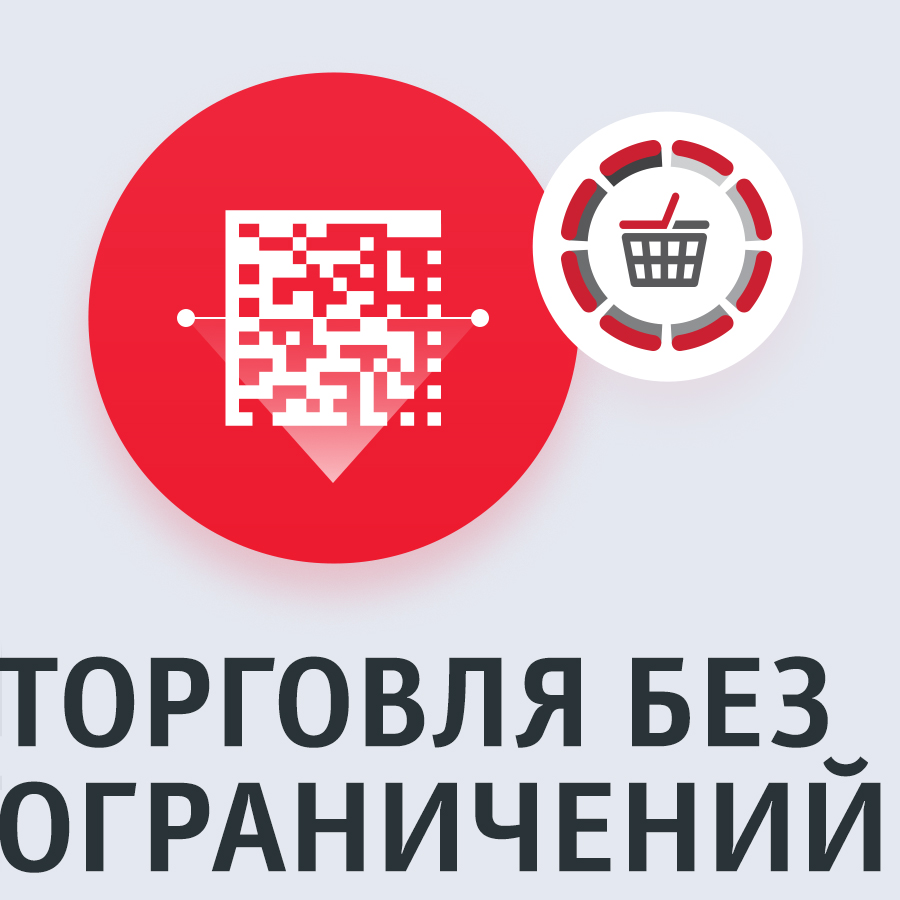 Frontol Video API (1 год)